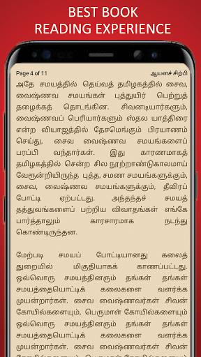 Ebook sivagamiyin download tamil sabatham free