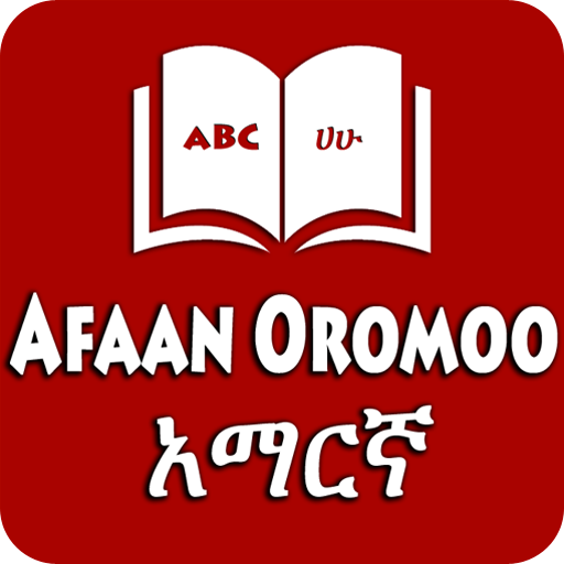 Download free Amharic Afan Oromoo Dictionary 3 2 APK for Android