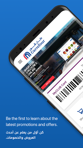 Download Free Carrefour Uae 12 006 Apk For Android